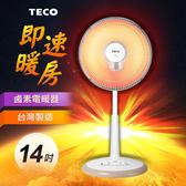 (福利品)TECO東元 14吋鹵素式電暖器 YN1405AB TE-YN1405AB-1