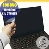 【Ezstick】Lenovo ThinkPad X1c 5TH 6TH 靜電式筆電LCD液晶螢幕貼 (可選鏡面或霧面)