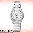 SEIKO 精工手錶專賣店 SXDF55P1 女錶 石英錶 不鏽鋼錶帶 銀 藍寶石水晶玻璃 日期顯示