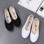 新品-護士鞋白色坡跟2019新帆布鞋女單鞋美容鞋女鞋舞蹈鞋工作鞋 潮人女鞋