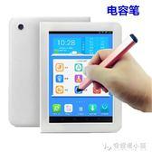 手機電容筆觸控筆 寫字筆畫筆 適用蘋果小米華為步步高家教機平板 ATFkoko時裝店