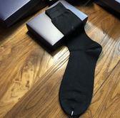高筒男襪絲光棉超薄西裝襪夏天長筒商務黑色襪子 艾尚旗艦店