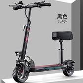 新款外貿電動滑板車折疊小型代步車迷你電動車成人電單車 新年牛年大吉全館免運