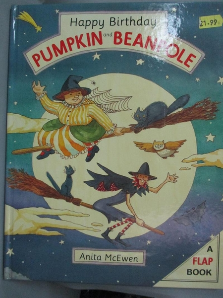 【書寶二手書T1/少年童書_WEF】Happy Birthday Pumpkin and Beanpole_Anita McEwen