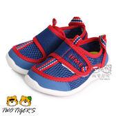 日本 IFME Water Shoes洞感排水涼鞋 小童鞋–紅藍 NO.R2532