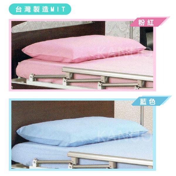 【立新】電動床床包組 (含枕頭套、共2色可選) 護理床床包 氣墊床床包