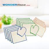 美國Wonder Weave天然抗菌竹纖維萬用巾