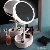 led化妝鏡帶燈梳妝台鏡子網紅美妝鏡學生宿舍桌面台式女生補光鏡 一米陽光