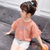女童t恤短袖韓版上衣休閒荷葉邊兒童半袖【聚可愛】