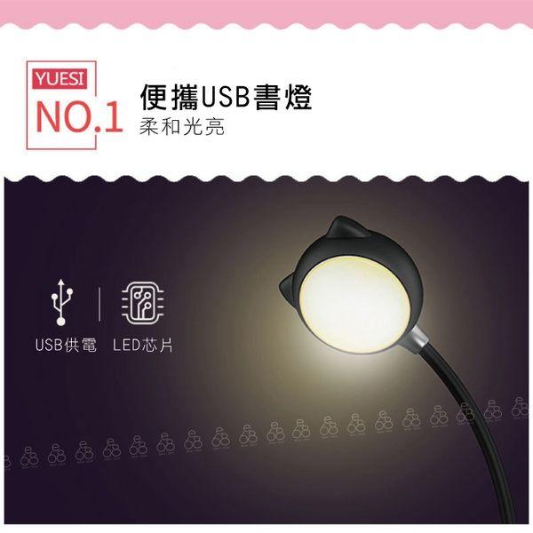 超療癒! LED 檯燈 音響 USB充電 觸控 喇叭 藍芽 藍牙 台燈 書燈 桌燈 方便 輕巧 播放器 可愛