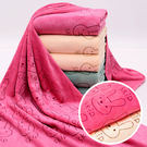 超細纖維強力吸水 兔子大浴巾 (140x70cm) 1入 粉紅/米色/藍色【BG Shop】3色可選