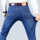高彈力牛仔褲男薄款男士青年修身直筒休閒大碼牛仔褲    遇見生活