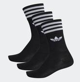 L-adidas SOLID CREW SOCKS 3PP 黑 條紋 長襪 中筒 運動 三雙入 S21490