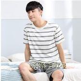 男士睡衣夏季短袖純棉青少年睡衣男夏青年短褲薄款休閒家居服套裝「時尚彩虹屋」