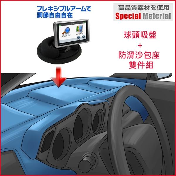 Garmin nuvi Drive Smart 51 61 assist51 Garmin61專用底座吸盤圓球導航架