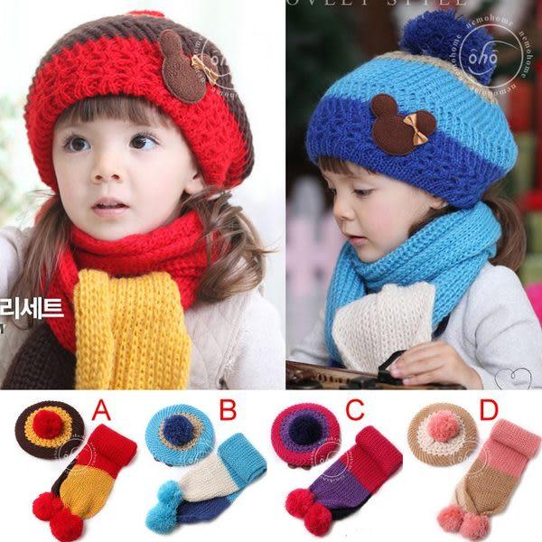 韓版((七彩小熊款))保暖帽+圍巾二件組