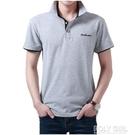 夏季翻領短袖T恤男士青年定制有領POLO衫半袖夏裝潮流襯衫領衣服 夏季新品