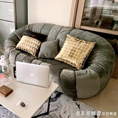 公寓臥室三人位布藝網紅款客廳小戶型南瓜椅子懶人迷你雙人小沙發NMS【美眉新品】