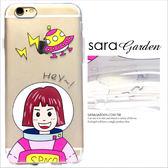 24H 客製手繪插畫女孩太空人幽浮雷達iPhone 6 6S Plus 手機殼TPU 軟殼