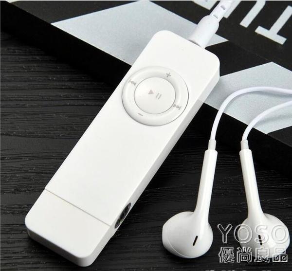 mp3隨身聽播放器小型學生版英語音樂mp4便攜式可愛迷你優尚良品