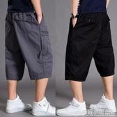 運動七分褲男士寬鬆短褲加肥加大碼肥佬休閒薄款7分工裝中褲 格蘭小舖