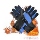 電熱手套 鋰電池發熱手套充電電加熱電暖電...
