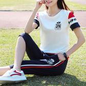 跑步運動服套裝女夏季休閒兩件套潮2018大碼寬鬆韓版學生時尚 愛麗絲精品