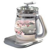 養生壺加厚玻璃全自動多功能黑花茶煮茶壺igo220v爾碩數位3c
