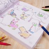 兒童學畫畫書啟蒙0-3-6歲2幼兒園填色涂鴉畫寶寶圖畫冊涂色繪畫本   原本良品