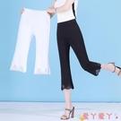 七分褲 微喇叭褲女七分2021新款夏季薄款九分寬鬆高腰顯瘦墜感闊腿休閒褲 愛丫 新品
