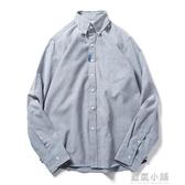 MRXXX日系簡約小標百搭長袖襯衫男原宿風復古純色打底襯衣潮外套 美芭