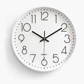 掛鐘現代簡約客廳靜音家用創意鐘表臥室時鐘墻上掛表 艾尚旗艦店