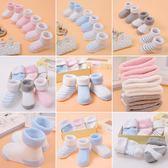 女寶寶襪子嬰兒秋冬純棉0-6-12個月新生幼兒童加厚鬆口襪1-3歲2男〖米娜小鋪〗