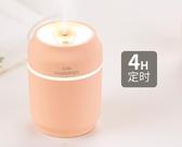 易拉罐加濕器創意個性床頭小型室內室外USB便攜式臥室宿舍學生靜音