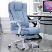 老闆椅 用電腦椅可躺職員會議牛皮老板椅真皮按摩椅弓形辦公椅椅子 JD 玩趣3C