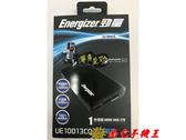 《南屯手機王》Energizer勁量 U10013CQ 10050mAh行動電源 TYPE C 雙向/ QC3.0快充【宅配免運費】