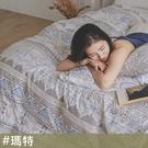 《絕版款式》純棉 床包被套組(薄)【雙人...