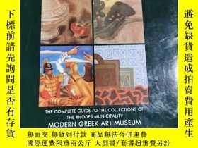 二手書博民逛書店MODERN罕見GREEK ART THE 20th CENTUR(二十世紀希臘現代藝術)Y274894 MO
