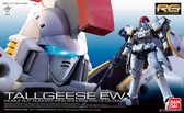 鋼彈模型 RG 1/144 托爾吉斯 EW 托I 機動戰士鋼彈WTOYeGO 玩具e哥