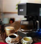 德國工藝智慧煮咖啡機家用全自動美式滴漏半商迷你現磨茶壺一體機igo 3c優購