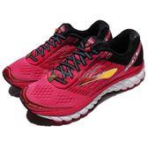 BROOKS 慢跑鞋 Ghost 9 魔鬼系列 九代 粉紅 金 DNA動態避震科技 運動鞋 女鞋【PUMP306】 1202251B661