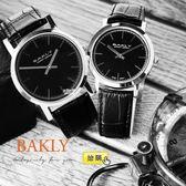 【完全計時】手錶館│BAKLY 都會時尚簡約對錶 BAS6106 全黑 瑞士機芯/水晶鏡面對錶