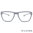 ic! berlin 薄鋼眼鏡 hofmann (淺灰-銀) 大方框 近視眼鏡 久必大眼鏡 原廠公司貨