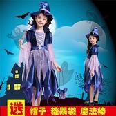萬圣節兒童女巫服裝女童巫婆cos化裝舞會精靈公主裙巫女裝扮衣服快速出貨