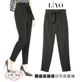 褲子MIT綁帶高腰鬆緊顯瘦寬鬆透氣OL直筒哈倫褲LIYO理優-日本進口面料626076