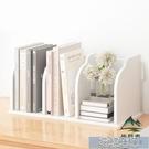桌面置物簡易兒童置物架桌上學生用簡約落地組裝桌面小書架書櫃創意 快速出貨YJT