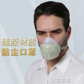 硅膠防塵面具口罩防塵透氣防工業粉塵可洗煤礦打磨裝修防毒面罩  依夏嚴選