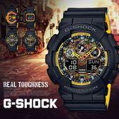 【人文行旅】G-SHOCK   GA-100BY-1ADR 強悍炫彩潮流男錶 51mm 防水 迷彩