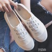 懶人鞋秋季小白帆布鞋韓版學生百搭平底懶人布鞋一腳蹬女鞋     艾維朵
