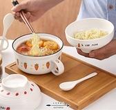 泡麵碗 帶蓋帶勺陶瓷泡面碗個性燉盅家用帶把烤箱碗創意宿舍打飯碗便當碗 - 古梵希